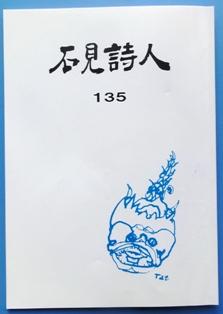 目次 135号 (2)