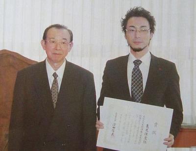知事と亀尾先生