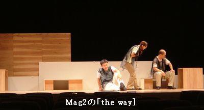 Mag2 「the way」