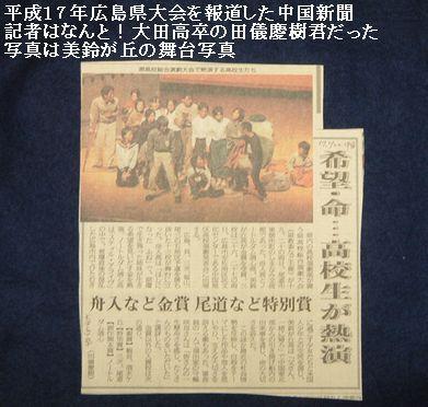 17年中国新聞