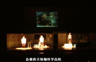 中国大会情報科学