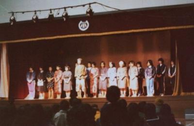 邇摩高校演劇部昭和52年
