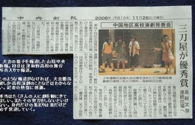中国大会新聞報道