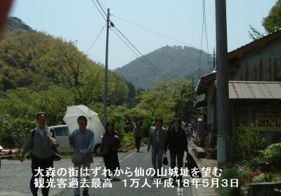 仙の山を望む.jpg