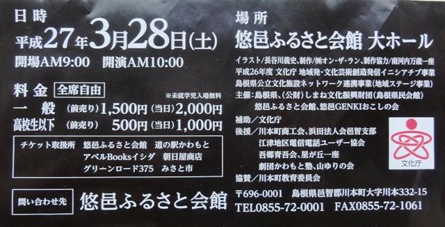 DSC06346