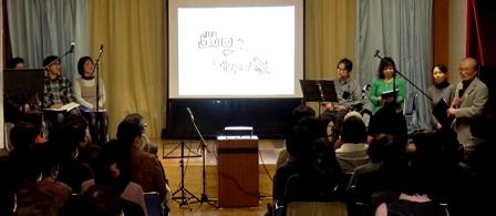 H28 「詩と創作民話の朗読」好評裏に終了(11/26)