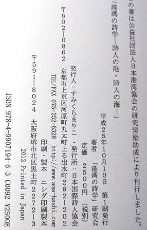 DSC05144