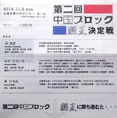 DSC05703